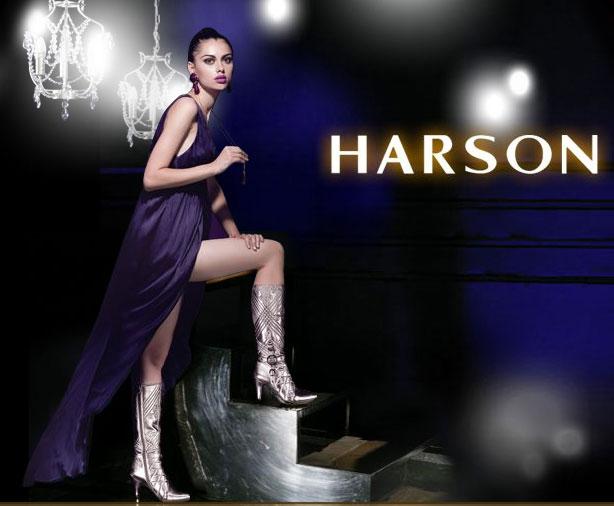 哈森HARSON