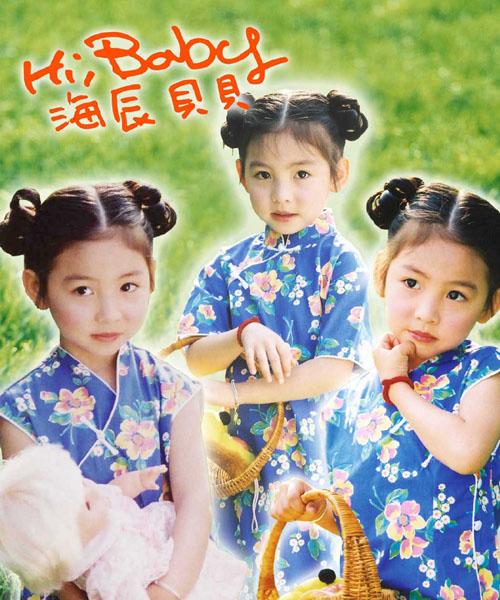 海辰贝贝 婴童品牌,服装品牌图片