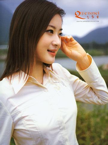 七分美Qifenmei