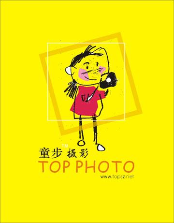 童步摄影TOP PHOTO