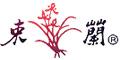 束兰皮革皮草品牌