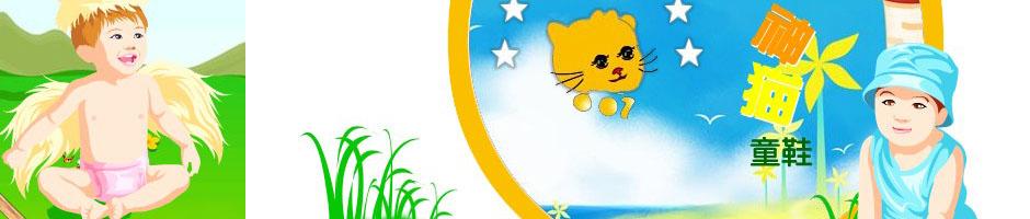七星猫 qixingmao