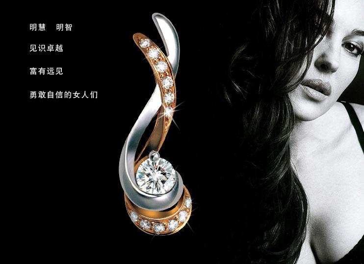 中港珠宝网