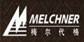 梅尔代格鞋业品牌
