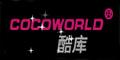 酷库cocoworld