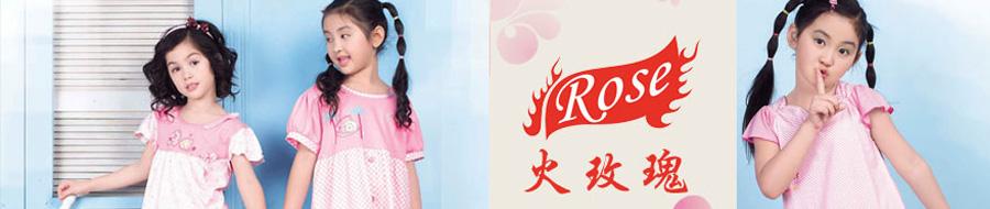 火玫瑰rose