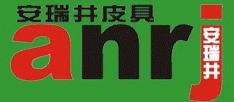 ANRJ皮革皮草品牌