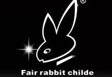 玉兔公子皮革皮草品牌