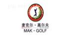 麦克尔高尔夫皮革皮草品牌