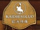 凯迪保罗皮革皮草品牌