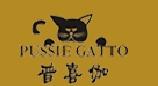 普喜伽皮革皮草品牌