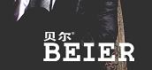 贝尔皮革皮草品牌
