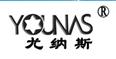 尤納斯皮革皮草品牌