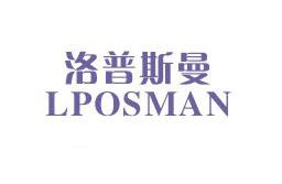 洛普斯曼职业装品牌