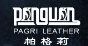 帕格莉皮革皮草品牌