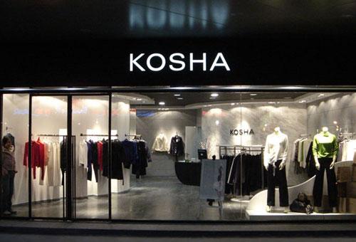 KOSHA店铺展示