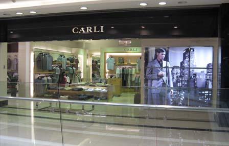 卡拉利时尚男装店铺展示