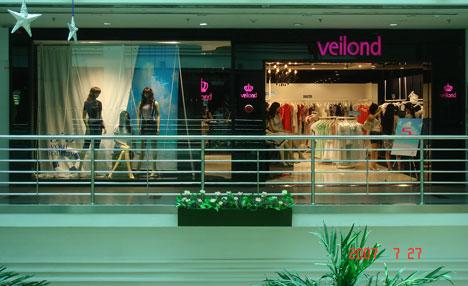 veilond伟伦时尚店铺展示