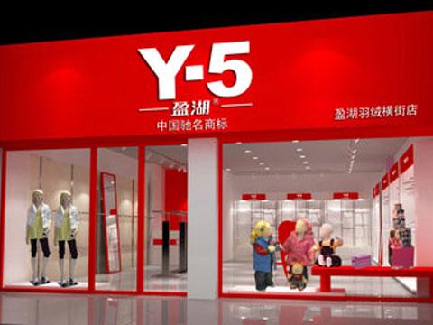 Y-5-盈湖店铺展示