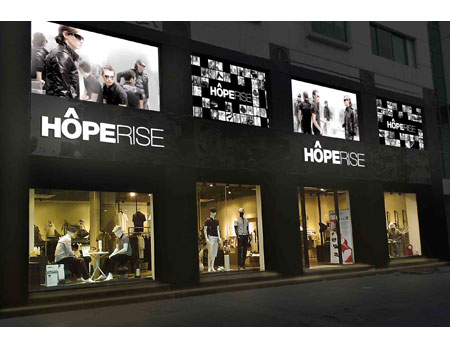 霍普莱斯HOPERISE店铺展示