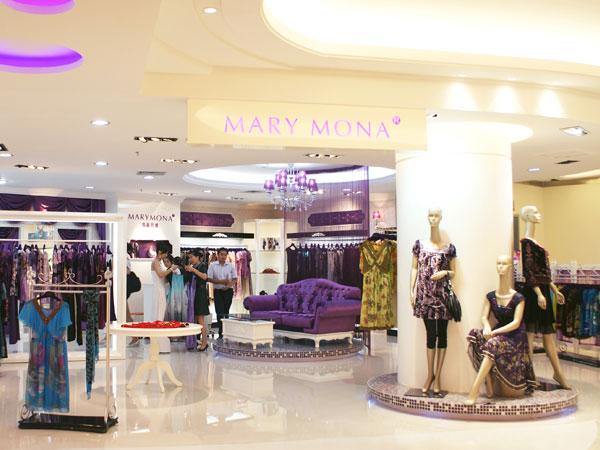 玛莉梦娜店铺展示