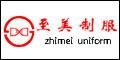 北京至美恤服裝銷售中心