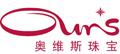 广州时朗珠宝有限公司