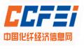 上海中纤纺织科技发展有限公司