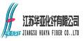 江苏省华亚化纤有限公司