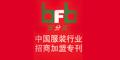 北京百分百信息咨询服务有限公司