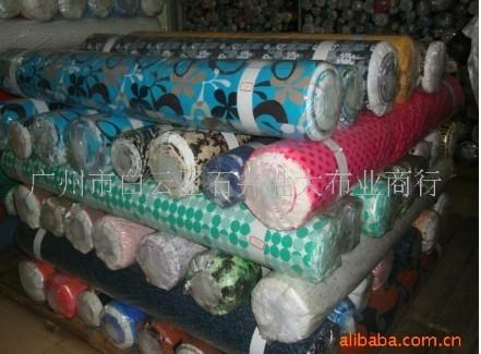 上海东方库存贸易有限公司