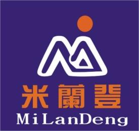 米兰登商标专利事务所新乡分公司