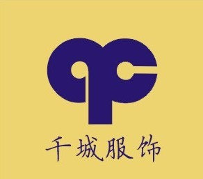 广州千城服饰有限公司
