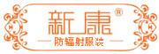 深圳市鑫康意科技有限公司