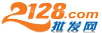 2128批發網