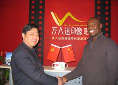 北京金果实全自动烫画机摇头烫画机公司