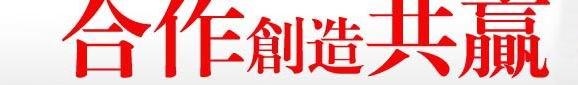 中国婚纱礼服厂
