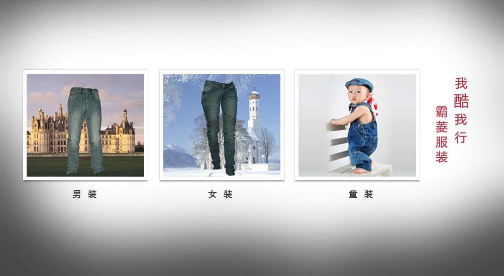 Foshan baring clothing Limited company