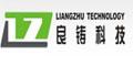 东莞市良铸模具科技有限公司