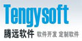 无锡腾远计算机技术有限公司