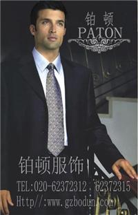 广州市铂顿服饰有限公司