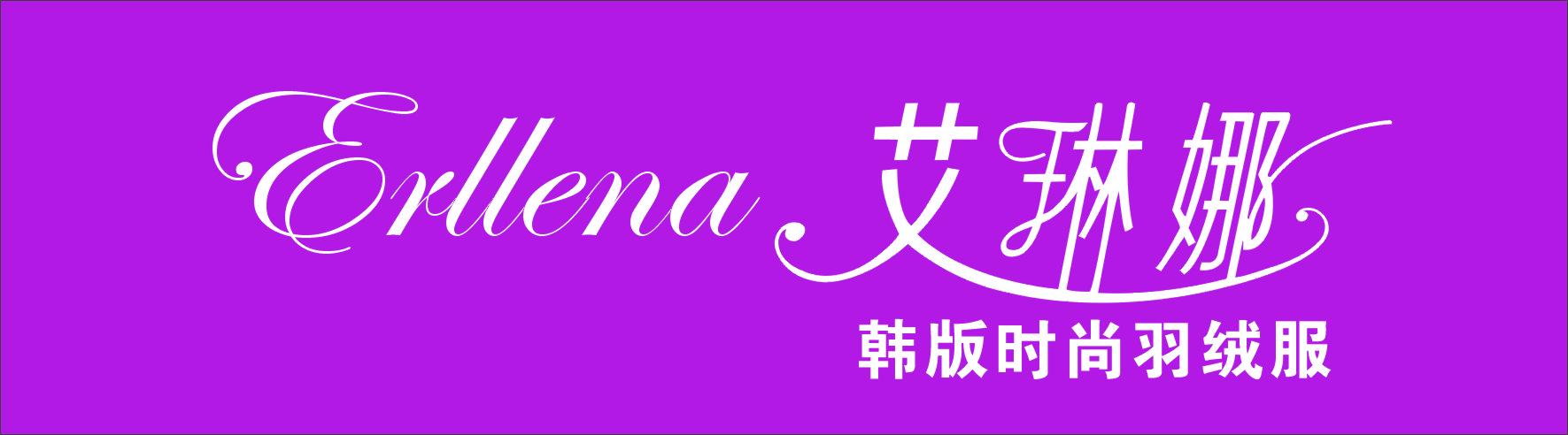 上海法姿服饰有限公司