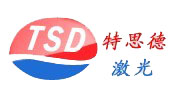 tsd激光设备有限公司