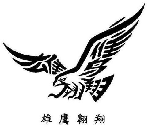 上海星艺宝印务技术有限公司
