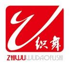织舞(香港)国际集团有限公司