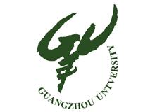 广州大学纺织服装学院