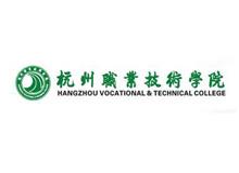 杭州职业技术学院达利女装学院