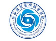 陕西服装艺术职业学院