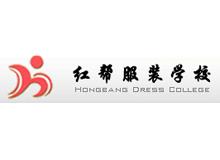 宁波红帮服装学校