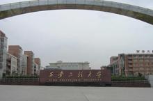 西安工程大学服装与艺术设计学院